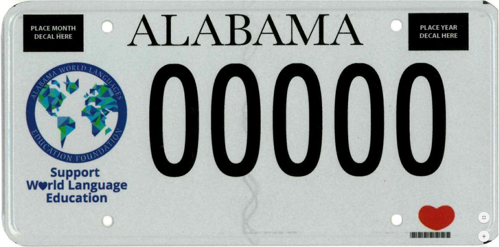 Alabama Car Tags >> The Alabama World Languages Association Car Tags